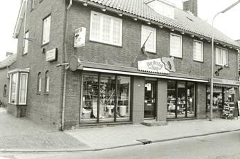 Doe-het-zelf winkel, 1984